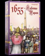 1655 - Habemus Papam