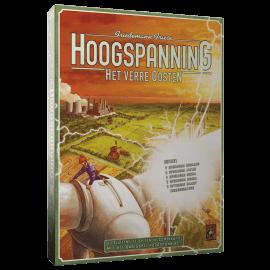 Hoogspanning-China