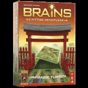Brains speelmateriaal