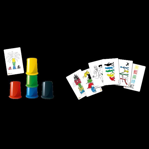 Speed-Cups-Fan-Edition-speelmateriaal
